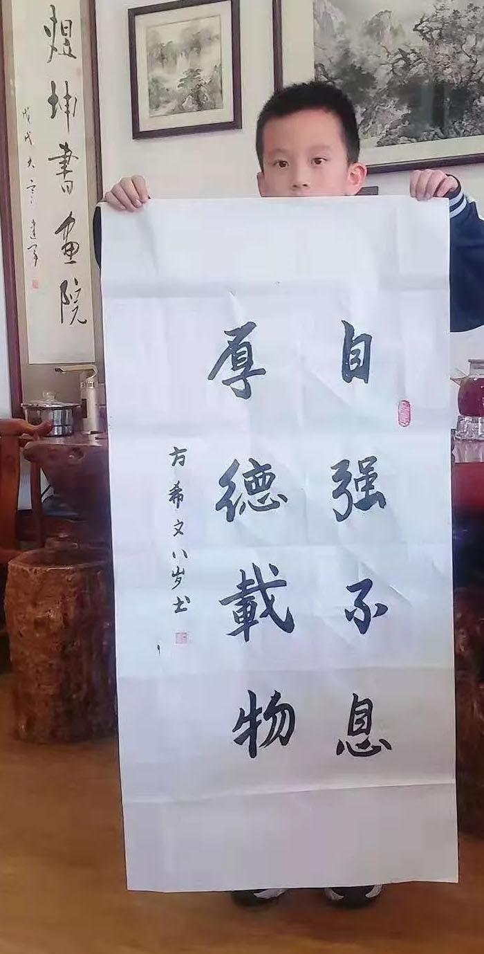 少儿书法班_方同学的软笔书法作品