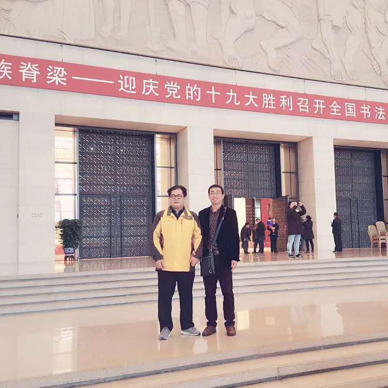 云墨轩书院刘煜坤居士受邀出席民族脊梁十九大书法大赛开幕式