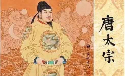 李世民《王羲之传论》原文及译文